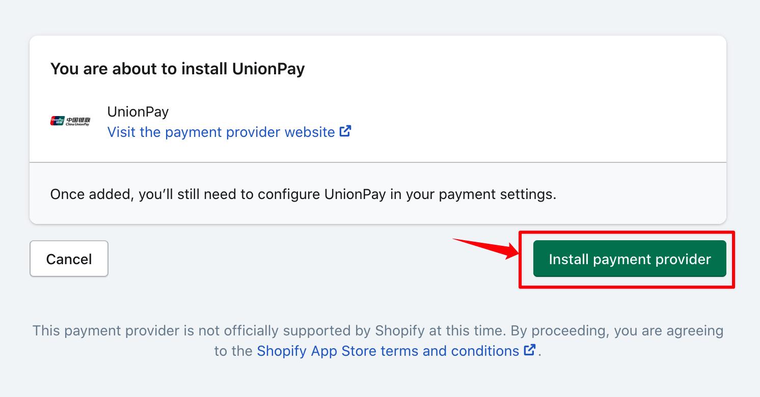 Install UnionPay Gateway